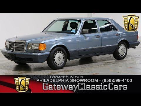 1989 Mercedes Benz 300SEL, Gateway Classic Cars - Philadelphia #420