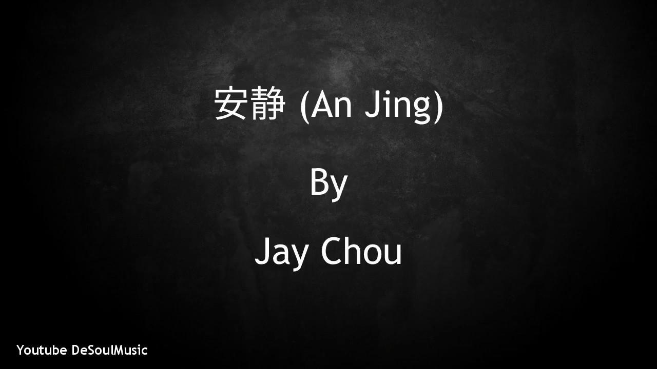 Download 安静 - An Jing [Silence] - Jay Chou - Lyrics Pin Yin + English Sub