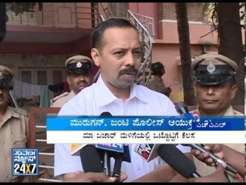 Bangalore First - Seg _  1 -  05 Jul 13 - Suvarna News
