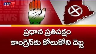 Special Story on Failed Parties of Assembly Elections | #TSElections2018 | TV5 News