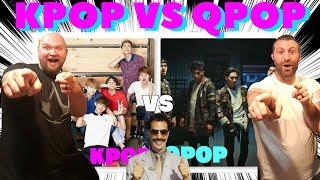 KPOP VS QPOP (KAZAKHSTAN MUSIC IS LIT AF U GUYS!!!)