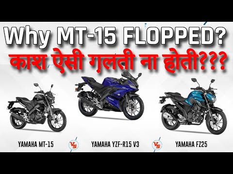 Whats Wrong with MT-15!! Yamaha MT-15 Review with PROS and CONS -Infoinsta