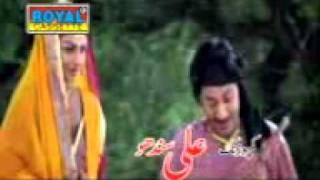 Zafar abbas jani song acha ve yaar challah bakhat by asad