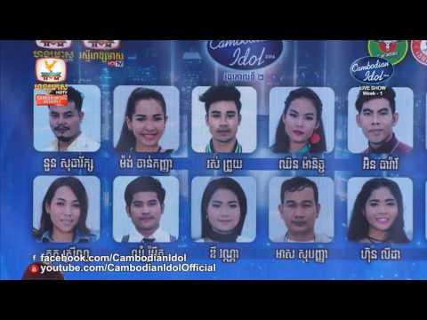 ផ្សាយផ្ទាល់ (Live) Cambodian Idol Season 2   Live Show Week 1
