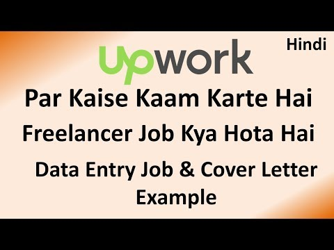 [Hindi] Upwork Tutorial For Beginners | Data Entry Cover Let