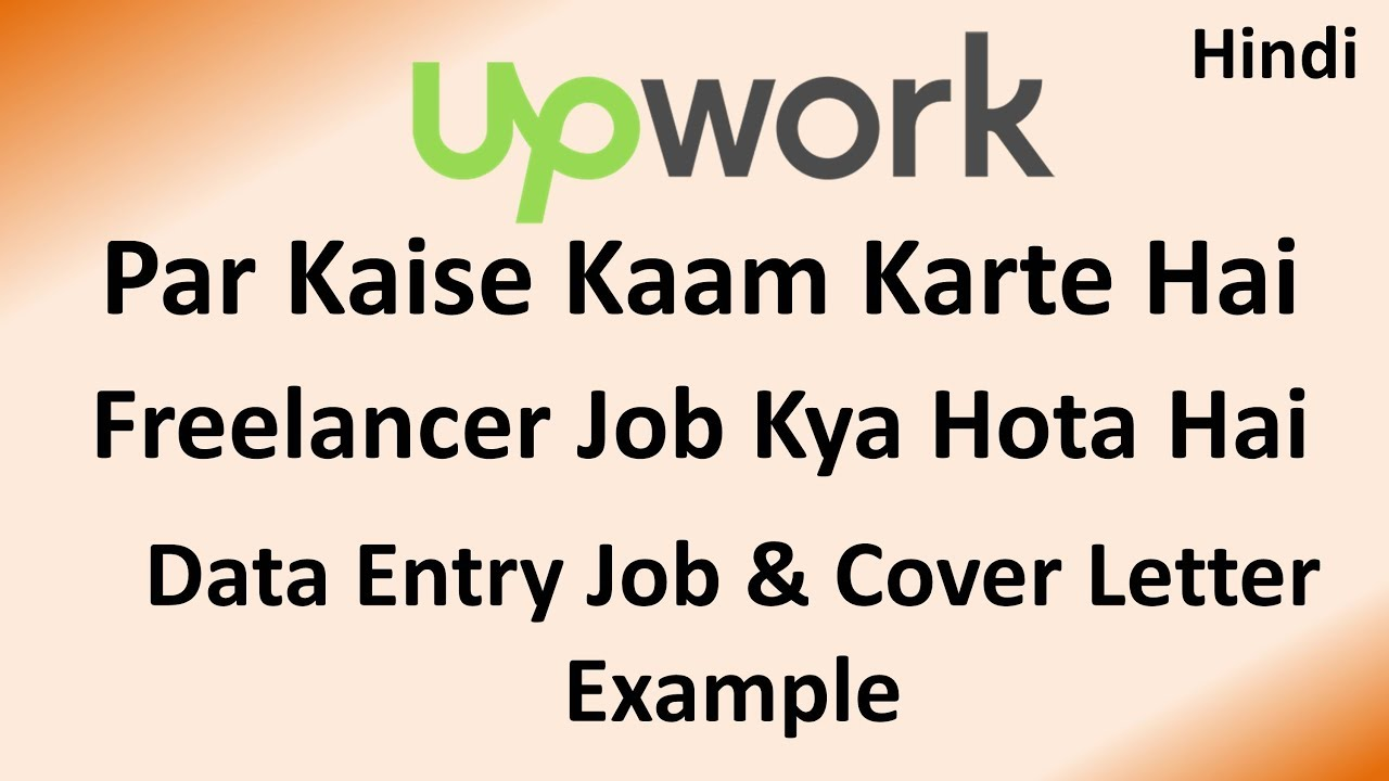 [Hindi] Upwork Tutorial For Beginners | Data Entry Cover Letter Example |  All About Upwork  Data Entry Cover Letter