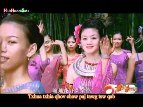 燕妮 (Yan Ni) - 有一个美丽的地方 (Muaj Ib Qhov Chaw Zoo Nkauj) MV [Hmong Sub]