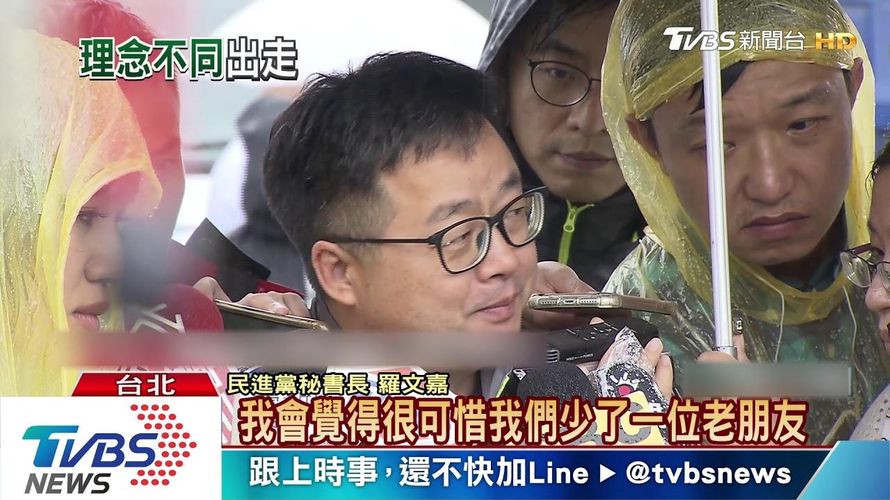 震撼!游盈隆宣布退黨 6理由劍指黨當權者