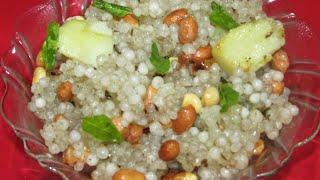 Sabudana khichdi for fast(Vart) recipe/Sago khichdi for fast (Vart)Easy recipe in hindi/ByEasyRecipe