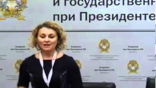 видео: Отзыв выпускниицы MBA ИБДА РАНХиГС Окутина T.Г.