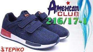 3de3f96f Высокие детские кроссовки купить в Виннице: цены. Продажа в интернет ...