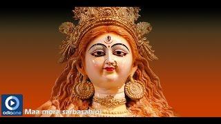 Maa Durga  Bhajan | Devi Bhajan | Odia Devotional Songs | Maa Moro Sarba Sahini | Odia Songs