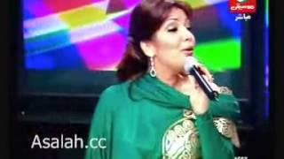حلوة يا بلدي - أصالة نصري