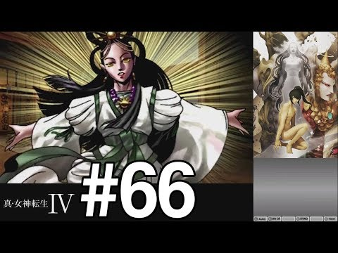 SMT IV #66 - Glory be to Chaos