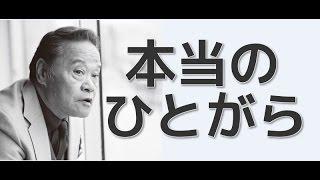 こういうのを聞きたかった。 【関連動画】 【驚愕】【衝撃】 西田敏行 ...