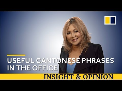 Useful Cantonese phrases in the office