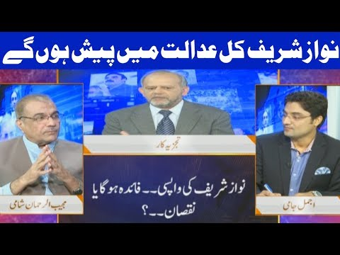 Nuqta E Nazar With Ajmal Jami - 25 September 2017 - Dunya News