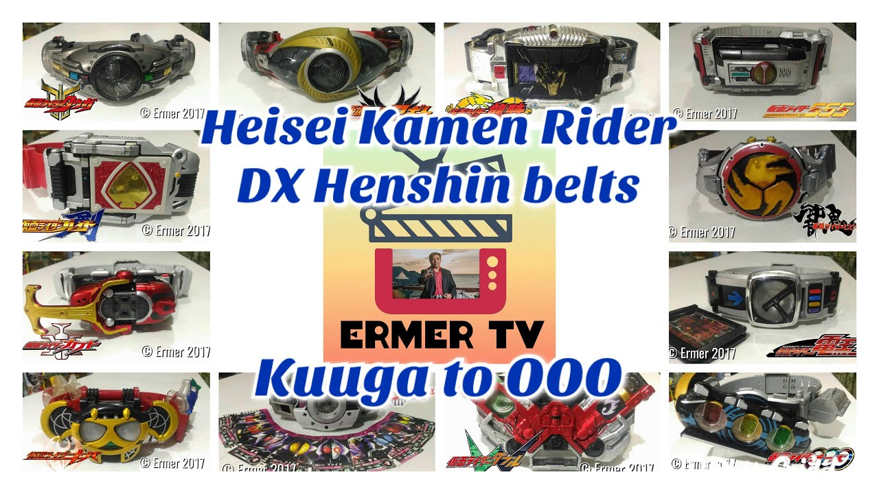 Kamen rider driver apk enjoygarden
