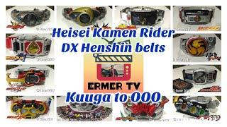 Kamen Rider DX belts henshin - Kuuga to OOO thumbnail
