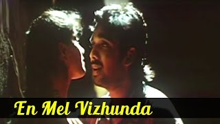 May Madham (1994) – En Mel Vizhunda Song -  Sonali Kulkarni,  Vineeth