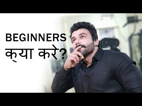GYM TIPS FOR BEGINNERS   Everything You Need to Know   AMIT PANGHAL   PANGHAL FITNESS