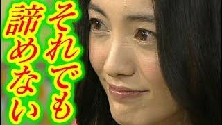 【衝撃事実】田中哲司不倫謝罪www仲間由紀恵の激太りのワケはこの為だっ...