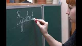 школьная доска купить | 044 392 8628 | Всеукраинской Школьной доски Программы 5+1(, 2013-06-17T15:18:18.000Z)