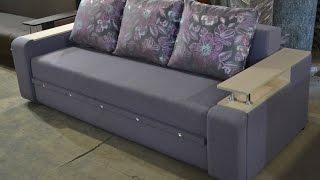 видео диван