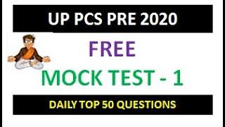 MOCK TEST - 1| MOCK TEST FOR UPPCS| UPPCS PREPARATION| UPPCS STRATEGY