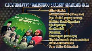 Download lagu REBANA WALISONGO Sragen SEPANJANG MASA Full Album, SHALAWAT Jawa TANPA IKLAN !!!