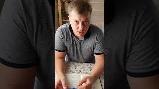 ЖК Видный Город. Видео ко встрече 10.08.2020.