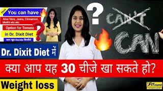 List of Insulin tested food items in Dr Dixit effortless weight loss diet plan | Dr Jagannath Dixit