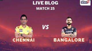 CSK VS RCB IPL T20 LIVE STREAMING ! IPL 2020 LIVE ! Chennai vs Bangalore Live