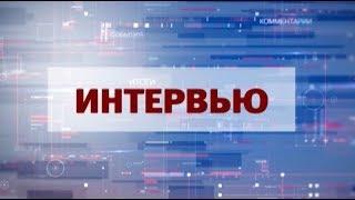 Арсен Габуев: Решение вопроса обманутых дольщиков в Тамбове - уникально