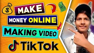 TikTok Videos Kaise Banaye || TikTok Par Video Kaise Banate Hain