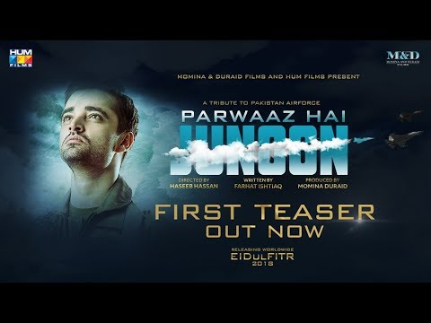 Parwaaz Hai Junoon   First Teaser   A Tribute to Pakistan Airforce   Eid ul Fitr 2018