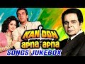 Kanoon Apna Apna Songs Jukebox | Sanju Special | Sanjay Dutt & Madhuri Dixit | Bappi Lahiri | Nutan