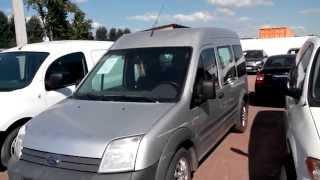 видео Купить автостекла для SKODA в Спб