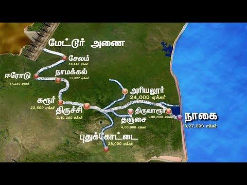 மேட்டூர் அணையில் இருந்து காவிரி நீர் செல்லும் வழிகள், செழிக்கும் நிலங்கள்! | #Cauvery #MetturDam