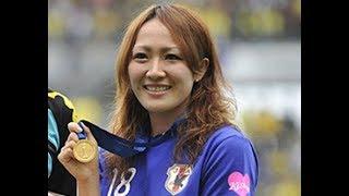 サッカー女子日本代表「なでしこジャパン」のFWとして活躍した丸山桂...
