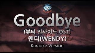 [짱가라오케/원키/노래방] 웬디(WENDY)-Goodbye (뷰티 인사이드 OST) [ZZang KARAOKE]