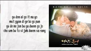 Download Lagu M.C THE MAX - Wind Beneath Your Wings Lyrics (easy lyrics) mp3