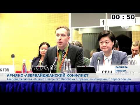 Азербайджанская община Нагорного Карабаха о правах вынужденных переселенцев
