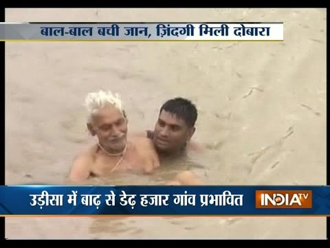 Flood Causing Havoc, Odisha The Most Affected State - India TV