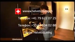 Лечение в Швейцарии в клинике Genolier (Женолье), Продление молодость в Швейцарии(Продление молодость и Лечение в Швейцарии в клинике Genolier (Женолье) Компания HELVETIC LIVING поможет Вам организац..., 2014-02-23T08:39:29.000Z)