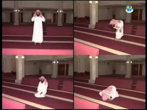 How to perform salah according to the Sunnah.