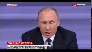 Путин что такое,  российские военные базы за рубежом