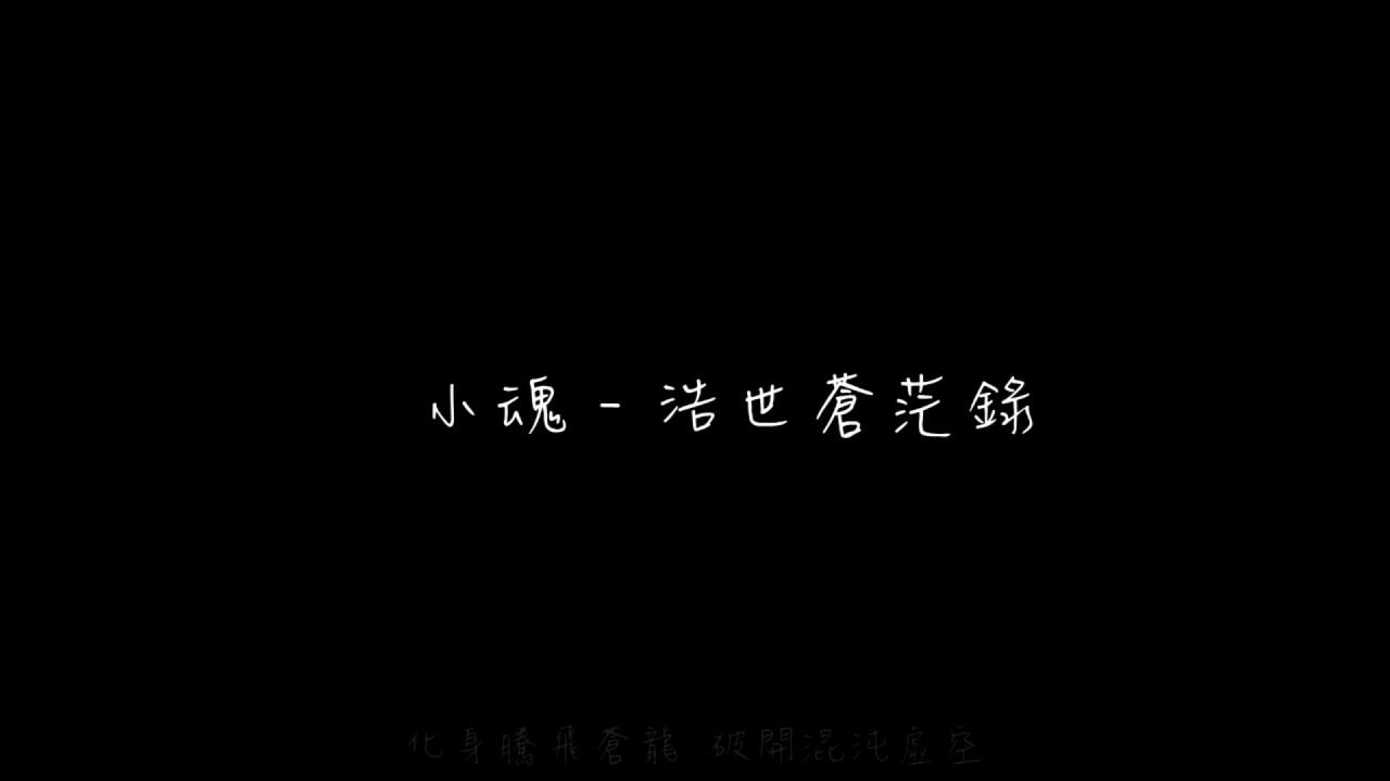 【爆哥Neal】韓服 新S2 積木樂園玩具禮物工廠 1:06.67 黃金遊俠9 加工廠改