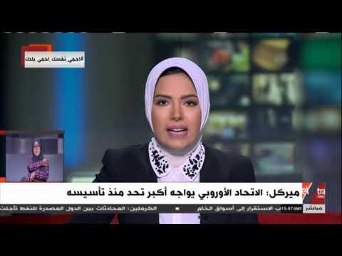 غرفة الأخبار   جولة الـ5 مساء الإخبارية (كاملة)