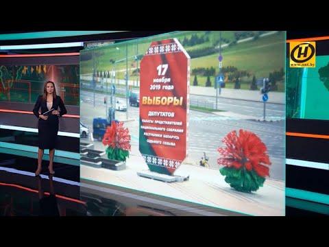 Субботний выпуск: закулисье визита Лукашенко в Австрию; фермер раздал урожай